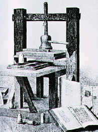 A wood cut of Gutenberg's printing press